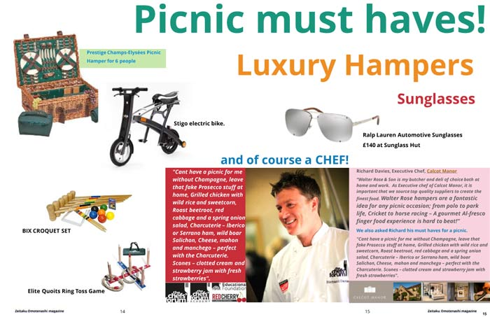 the picnic must haves !